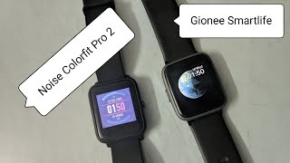 Noise Colorfit Pro 2 Vs Gionee Smartlife Smartwatch. Another Watch With Duplicate Features.