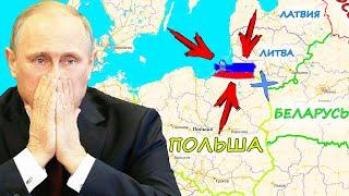 Что если ПОЛЬША НАПАДЁТ на КАЛИНИНГРАД ? ⭐ Армия России VS Wojsko Polskie, НАТО