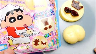 Crayon Shin Chan Butt Pudding - Whatcha Eating