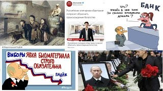 О выборах Грудиние Керимове санкциях и будущем России