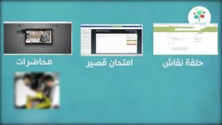 يعني إيه MOOCs وبتتكون من إيه؟ | إزاي تتعلم علي الإنترنت؟! | تكنولوجيا