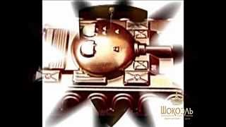 Сувенирный шоколад,  шоколадные наборы  • • • http://shokoel.com.ua  • • •(Изделия из шоколада любой сложности • • • http://shokoel.com.ua • • • Шоколадный Сувенир,Шоколадный Набор, Шокол..., 2012-11-07T18:55:41.000Z)