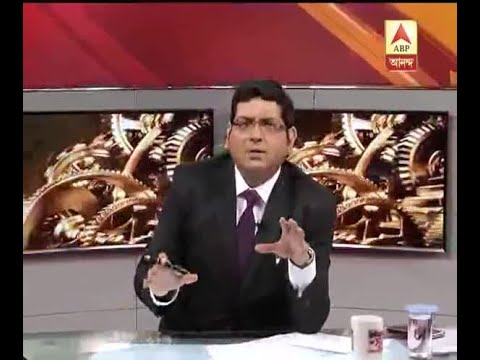 Ghantakhanek sangesuman: Poison in all the food items, report of GSI, anxiety over vegetab