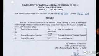 Doe Nomenclatures Special Education Teacher & Special Educator|  Dsssb Special Education Updates