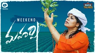 Download MAHARSHI Weekend - Inspired by Mahesh Babu's Maharshi | Naina Talkies Web Series | Khelpedia Mp3 and Videos