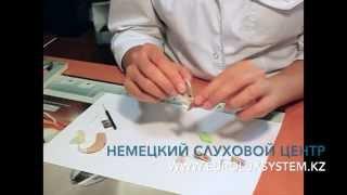 Уход за слуховым аппаратом. Слуховые аппараты Siemens в Казахстане.(Пот или влага, ушная сера в слуховом канале, через ушной вкладыш и звукопроводящую трубочку могут проникать..., 2015-11-04T17:53:51.000Z)