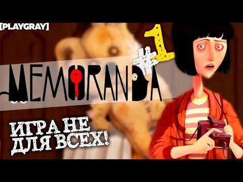 MEMORANDA: ОБЗОР на игру от Харуки Мураками и ПРОХОЖДЕНИЕ #1 [playgray] (VO-353)