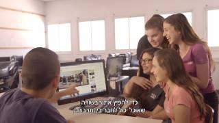 גשרים לשלום - 2015 - Hangouts Bridges