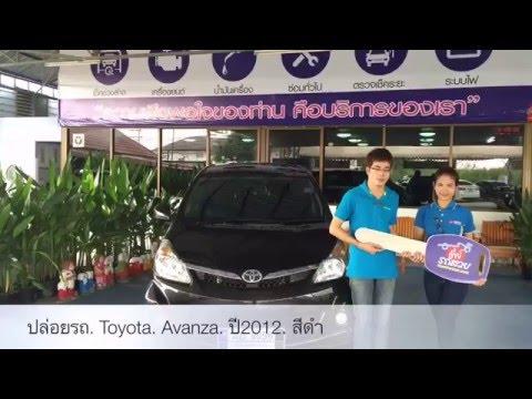 Toyota Avanza ปี2012 สีดำ มือสอง ที่ตี๋ย์รถสวย
