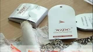 Белорусский трикотаж. Швейная фирма ЮРС видео (2001 год). Женская одежда больших размеров оптом.(Швейная фирма «ЮРС» за более чем 18 лет работы, благодаря доверию и популярности со стороны покупателей,..., 2017-01-09T20:40:38.000Z)