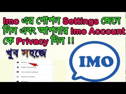 Privacy of imo app - Myhiton