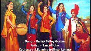 Balley Balley Goriye (Old Punjabi Song)