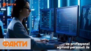 Отбивают до 7 тыс. атак в год! Как работает киберзащита в Турции