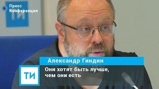 Пианист с мировым именем похвалил казанский оркестр «Новая музыка»