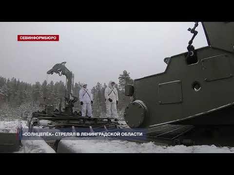 Впечатляющие кадры стрельбы ТОС-1А «Солнцепек»