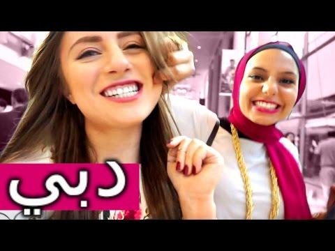 Secret Dubai Trip | رحلة سرية إلى دبي