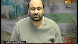 Legal Solutions Harjap Bhangal 20120106 1900 - MATV National_00-8.mpg