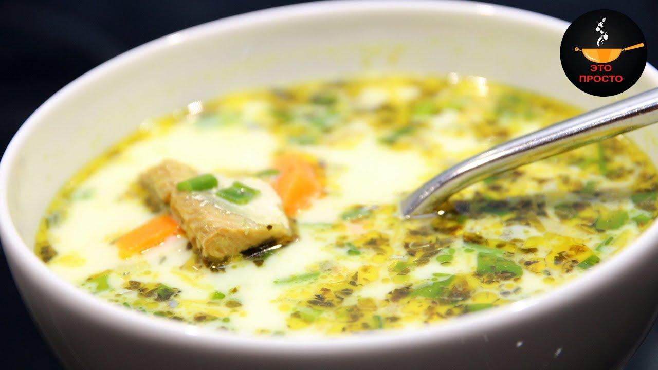 Суп из рыбной консервы. Вкусный СУП ИЗ САЙРЫ