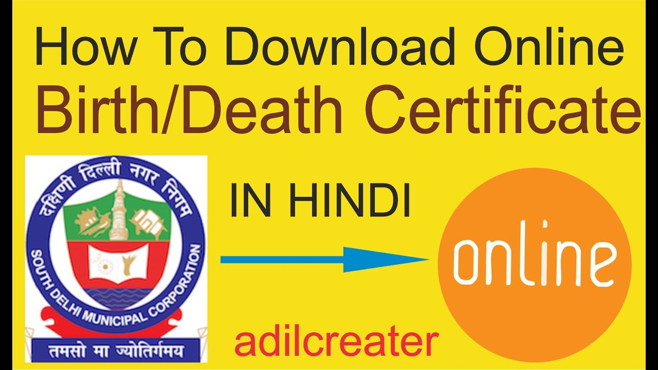 How To Download Birthdeath Certificate Online Delhi In Hindi Youtube