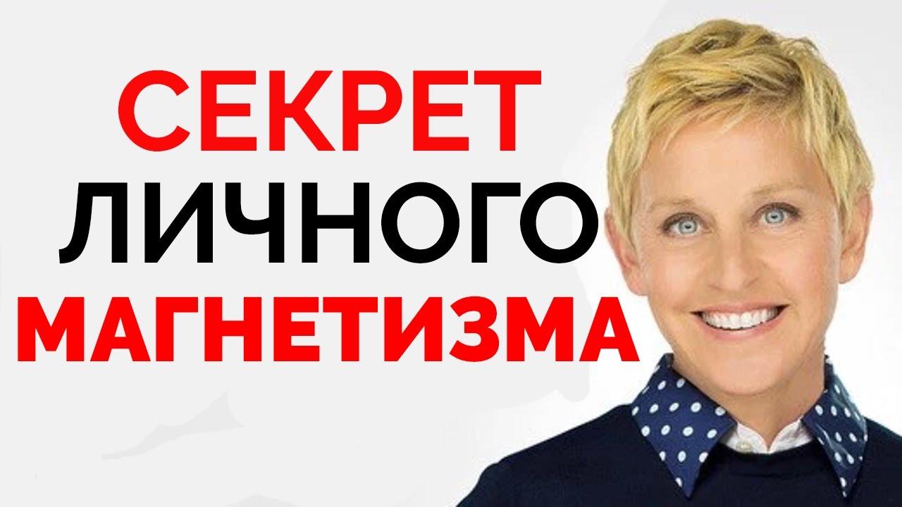 Люблю Этих 3 Юмористических Людей с Любовью | шоу эллен дедженерес на русском смотреть онлайн