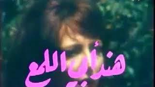 Download مسلسل عازف الليل الحلقة 10 Mp3