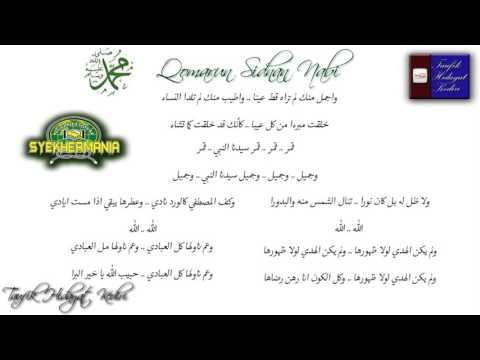 Qomarun Sidnan Nabi-Gus Wahid Ahbabul Musthofa