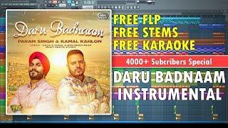 Daru Badnaam (Instrumental) | Kamal Kahlon & Param Singh | Dr.Vilest