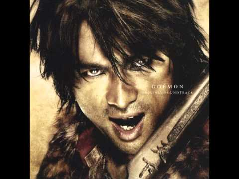 The Legend Of Goemon Soundtrack 10 Kagemusha