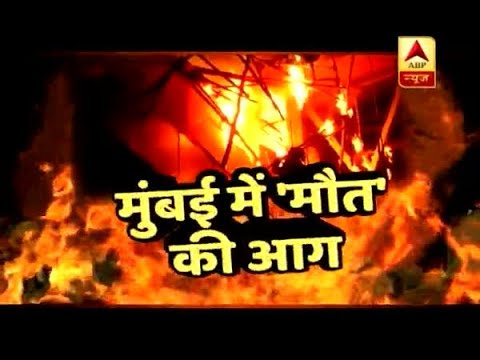 Mumbai: Mojo Bistro restaurant in Kamala Mills Compound catches fire, reason behind fire i