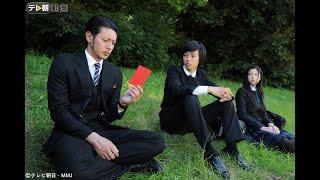 星崎剣三(オダギリ ジョー)は永遠の森学園へ赴き、四十万新也(山崎賢...
