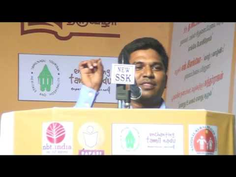 V.P.Jeyaseelan I.A.S., Speech at Prambalur...