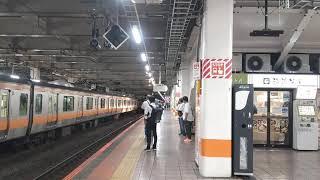 485系華臨時列車お座敷青梅奥多摩号が立川到着