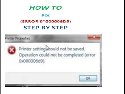 how to fix error code 1117