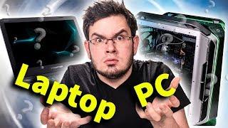 Laptop czy Komputer! - Co jest droższe?  💲
