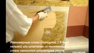 Мастер класс Эластичная штукатурка(Отличное покрытие для стен, склонных к трещинам. Трещины, появляющиеся на поверхности строительных..., 2015-05-21T10:29:39.000Z)