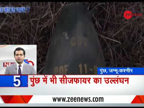4 soldiers along with captain killed in firing in Rajouri