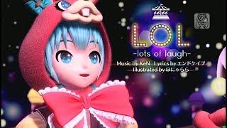 [60fps Full] LOL -lots of laugh- 初音ミク Hatsune Miku Project DIVA English lyrics Romaji subtitles