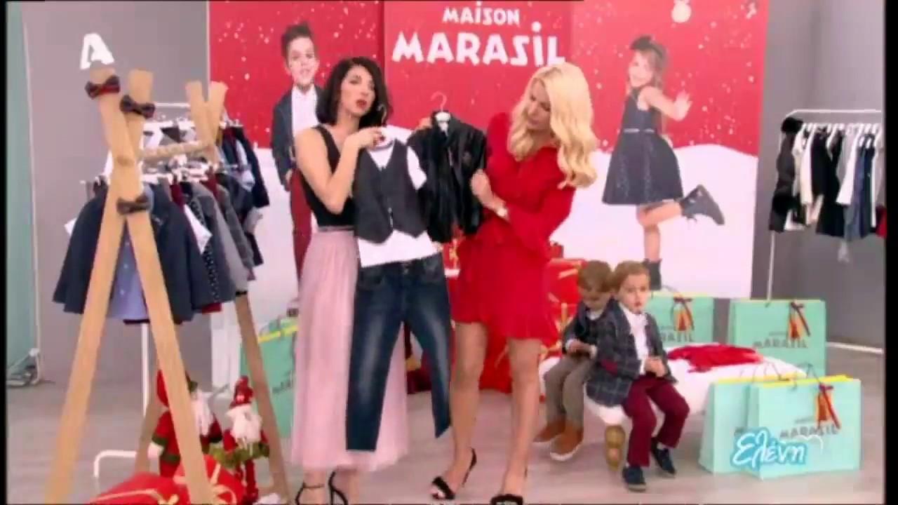 1cb25266242 Μaison Marasil και Χριστουγεννιάτικες προτάσεις 13/12/16 - YouTube