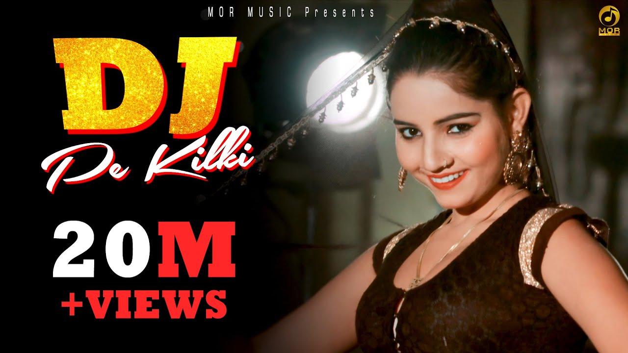 DJ Pe Kilki || Sunita Baby || New Haryanvi D J Song 2019 || Mukesh Chillar || Mor Music