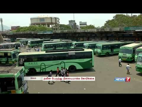 New bus stand in Salem fast turning into a garbage yard