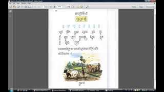 Learn Khmer:  Lesson 60 [Consonant Cluster ព&ភ (ព្យញ្ជនះផ្សំ) - Page 64]