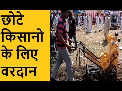 Rear Power Tiller Disel/DI/ Mini/Tractor/ Rotavater Machine price subsidy in india/hindi/Savjot Brar