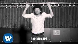 RADIOHEAD最新MV「Lotus Flower」