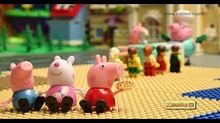Peppa Pig Goes to the beach | peppa pig videos | Kids videos | Youtube kids | children | Kiddiestv