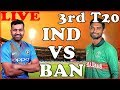 Live: India Vs Bangladesh 3rd T20, Nagpur | Live Score And Commentary | Live Ind vs Ban 3rd T20 2019