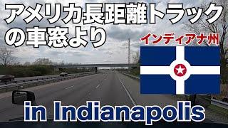 大型トラック運転手#アメリカ#トレーラー#タンカー Trucking is not a job it's a lifestyle!