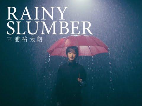 2019年10月2日(水)New Album「Blooming Hearts」発売 アルバムリード曲「RAINY SLUMBER」MV公開! ご購入はこちら ▷ https://umj.lnk.to/ym_19alYD アルバム ...