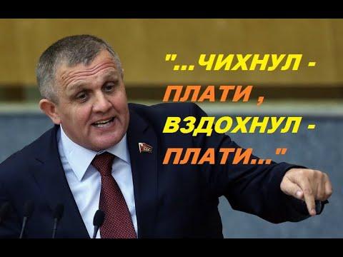 Коломейцев о Российских банках и их отсутствия в Крыму...