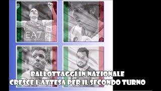 15-08-17 Italbasket (Basket Mania, Radio Flumeri)