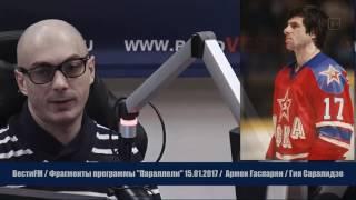 Вспоминая Валерия Харламова.
